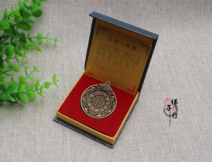 Тибетский сувенир из бронзы 精工纯铜 古铜 十二生肖 文殊九宫八卦图 吊牌佛牌(大号)