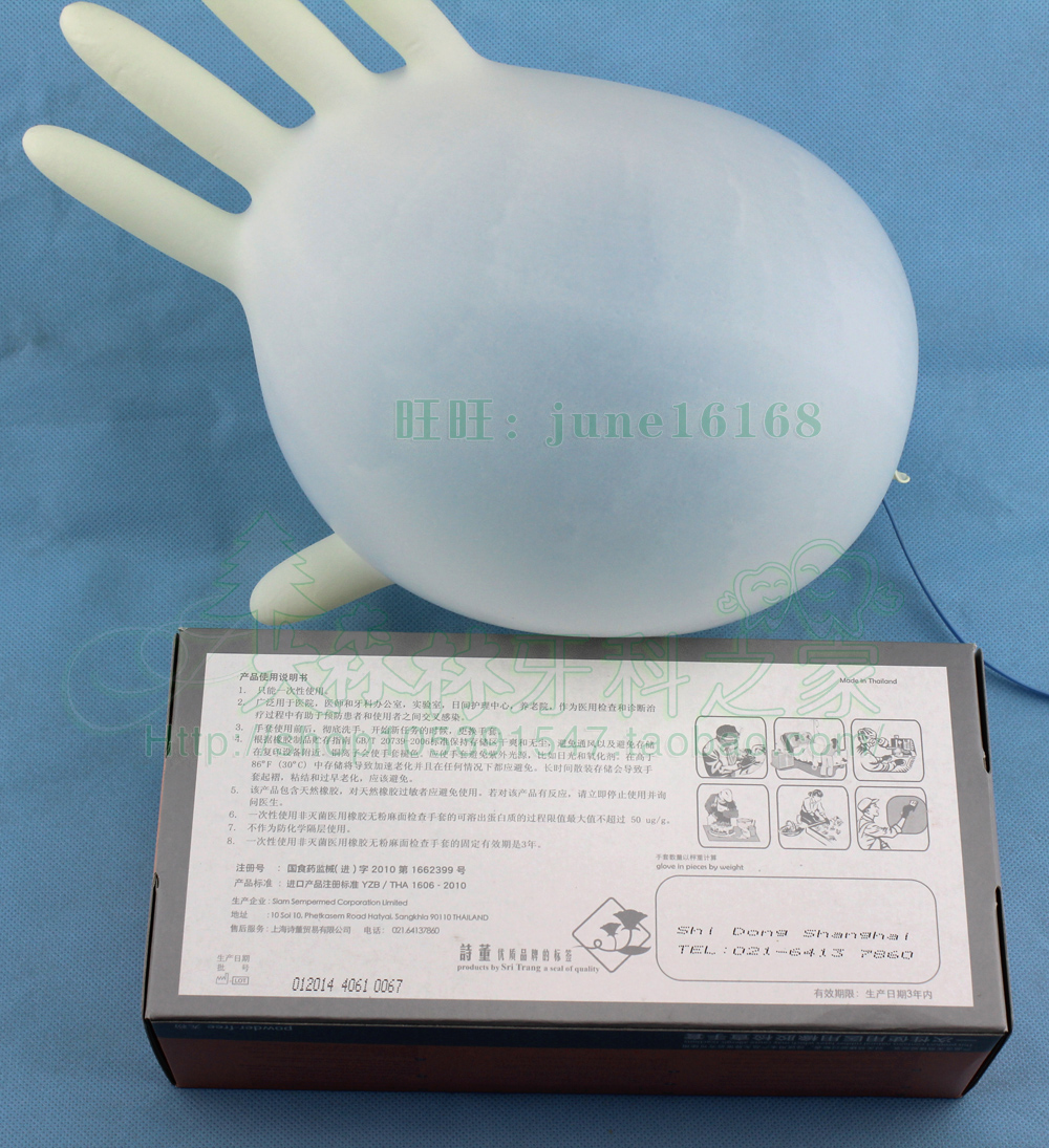 Защитные перчатки Стоматологические Таиланд импортированных одноразовые эластичный Латекс резиновая пленка перчатки для мытья посуды дому медицинской красотки