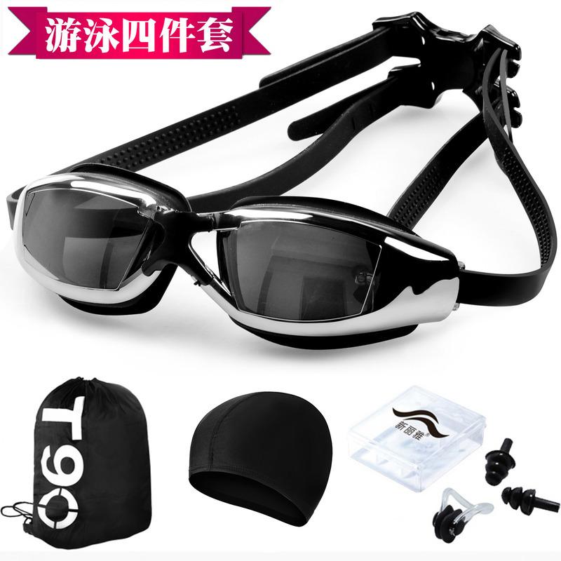 大框电镀防水防雾高清游泳眼镜 男女-平光近视带度数游泳镜装备
