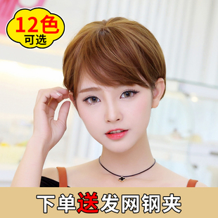Female Hair Wig Natural oblique bangs Korean short straight Bobo handsome fashion wig grandma grey