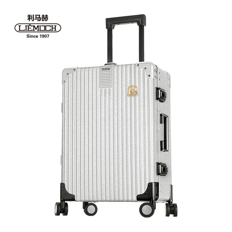 利马赫智能行李箱PC铝框28寸24拉杆箱男女旅行箱万向轮明星同款