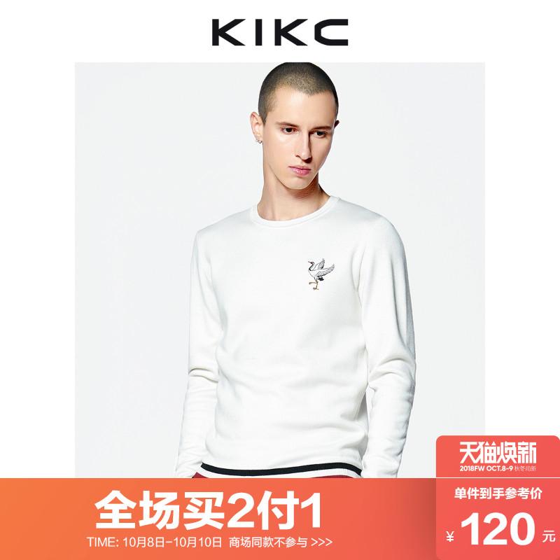 kikc长袖针织衫男2018秋季新款时尚潮流印花纯色青年打底衫毛衣男