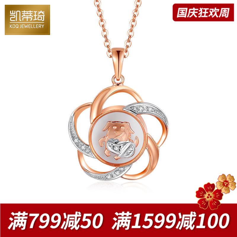 凯蒂琦珠宝18k金吊坠彩金吊坠au750正品香港时来运转吊坠 太阳花