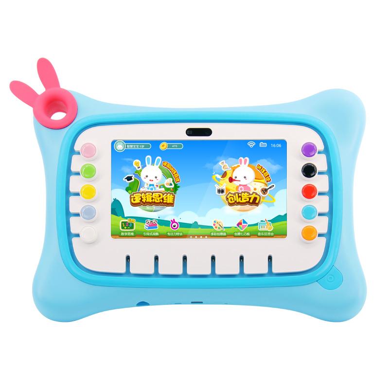 火火兔儿童逻辑创造力思维训练机益智早教学习触摸屏年龄分阶培养