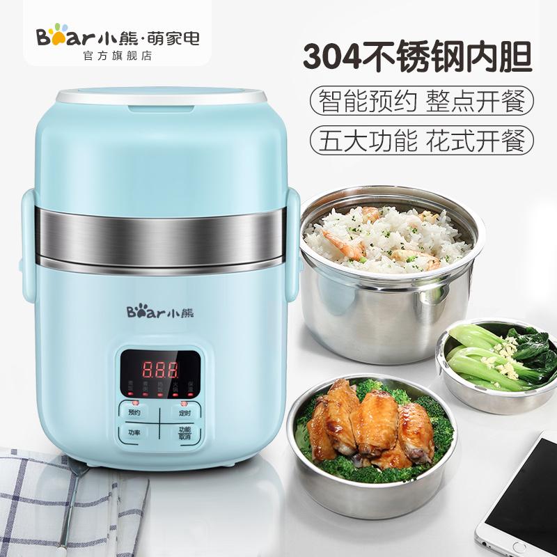 小熊电饭盒可插电加热三层自动保温迷你电饭煲火锅煮粥电热饭盒