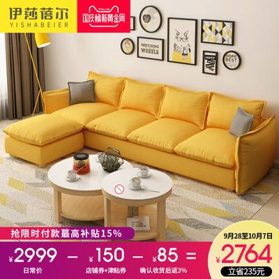 北欧布艺沙发小户型客厅组合现代简约羽绒乳胶懒人转角沙发可拆洗