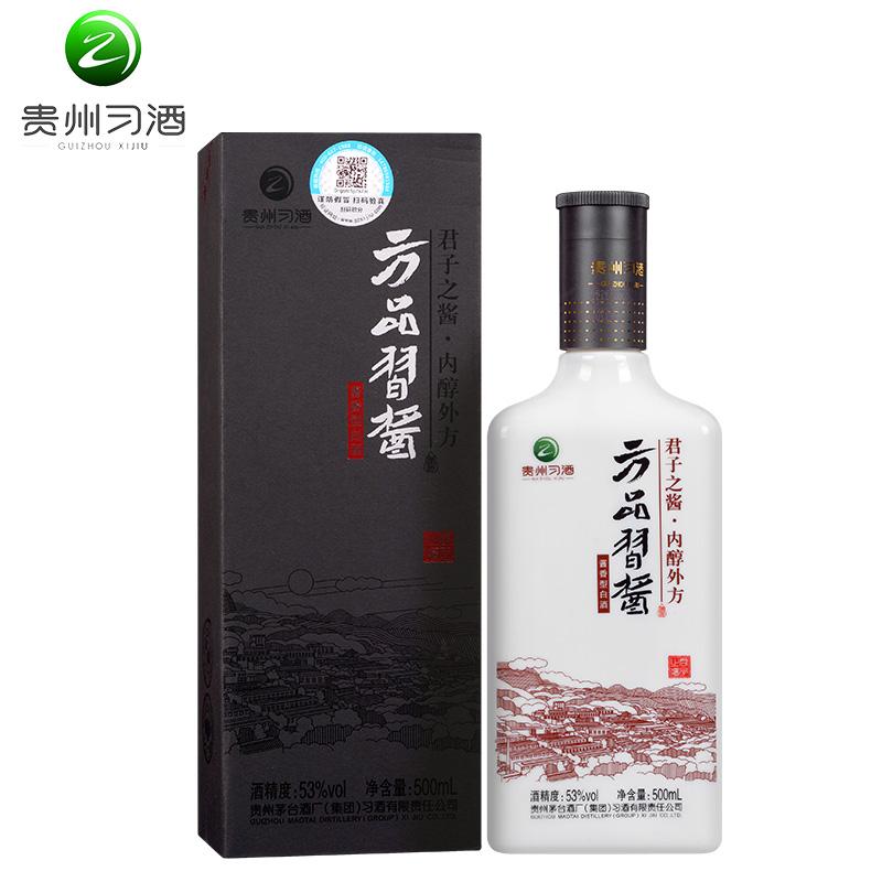 习酒方品习酱500ml*12酱香型国产白酒整箱装 抢购