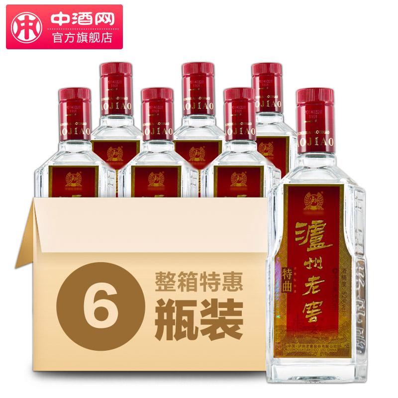 中酒网 52度泸州老窖特曲500ml 6瓶整箱装浓香型高度白酒礼盒装
