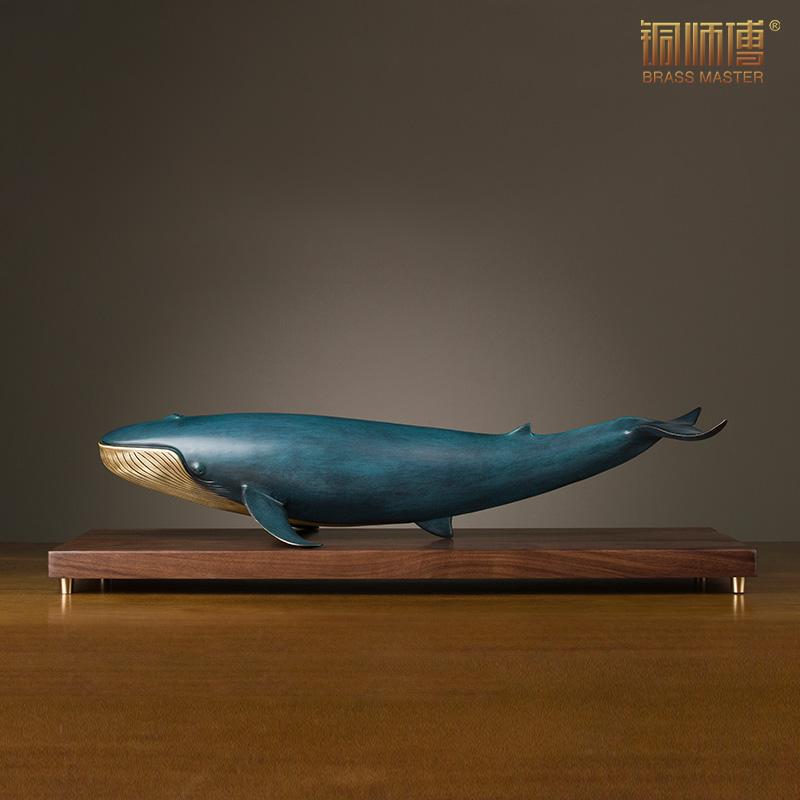 铜师傅 全铜摆件《鲸鱼》家居 工艺品 装饰品 饰品 客厅摆件