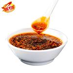陈大妈辣椒油200g*2瓶 凉拌菜红油调味料香辣味 四川特产油泼辣子