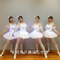 Балетные костюмы OTHER 01 Led