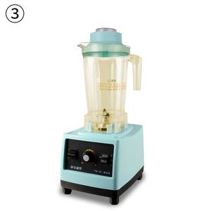 家用多功能料理机自动养生豆浆破壁机搅拌奶昔冰沙机婴儿辅食机
