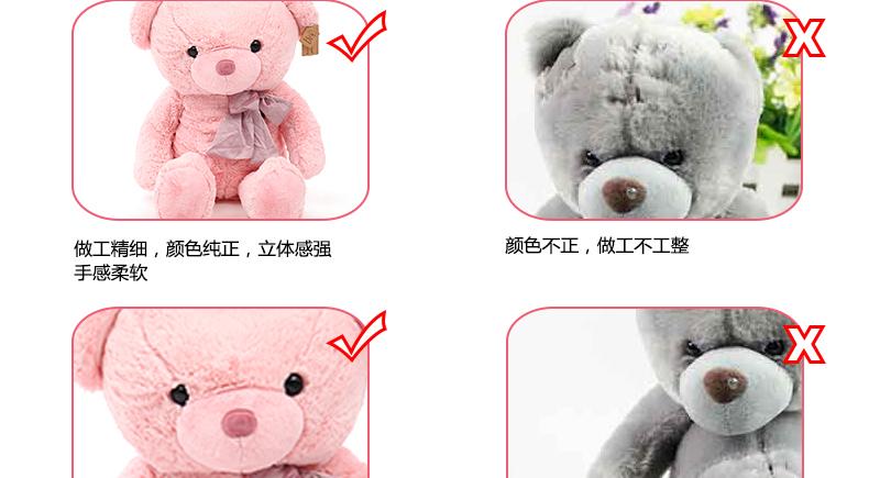 豪伟达玩具专营店_蓝白玩偶品牌产品评情图