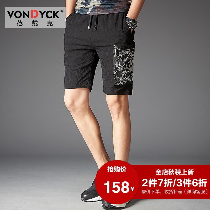 范戴克潮牌短裤男夏天 时尚提花个性口袋中裤子运动休闲五分裤男