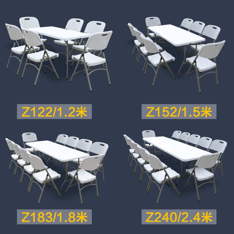 Folding table simple outdoor portable long table rectangular table activity table stall long table home dining table and chairs