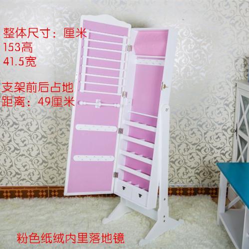 Цвет: Обновленная версия розовой бумаге шерсти выстроились с полом [ ]
