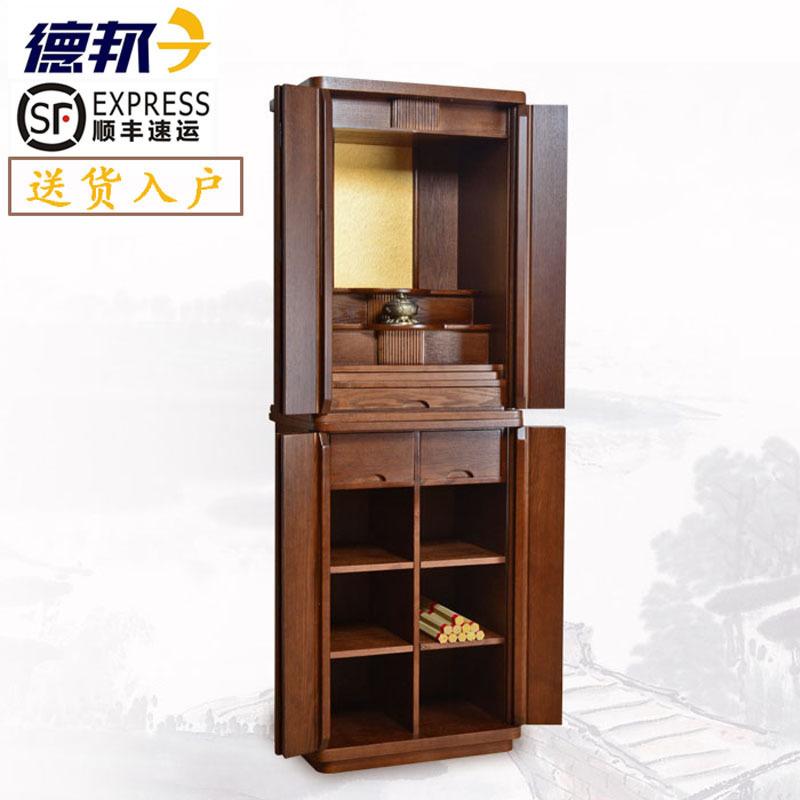 典峰实木佛龛柜子中式神龛立柜带门财神供奉台菩萨神台现代供台