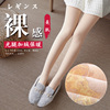 Light leg color plus thick velvet leggings female winter outer wear color artifact invisible step foot pantyhose autumn and winter winter