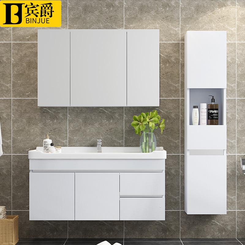 简约现代浴室柜洗手盆柜组合洗脸卫生间小户型厕所洗漱台面卫浴池