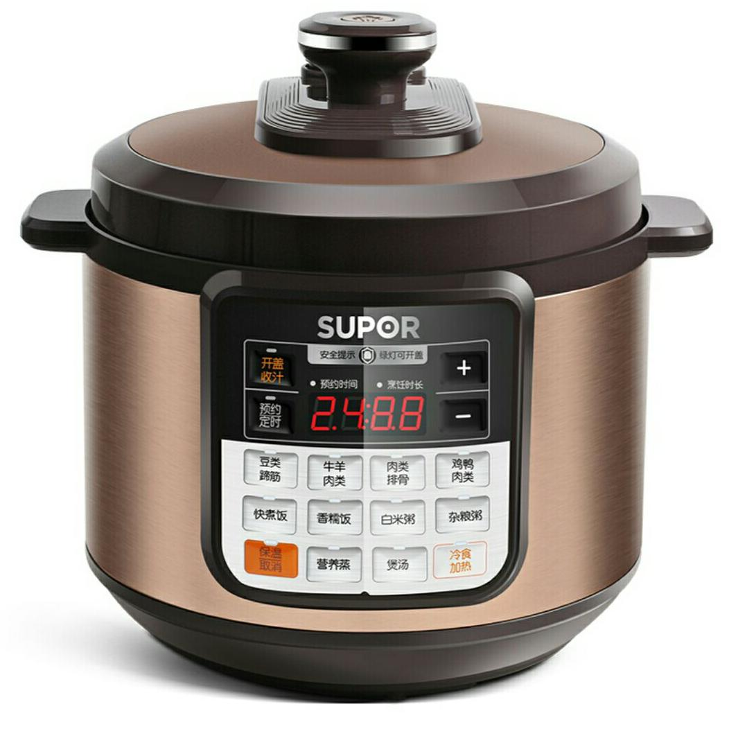supor/苏泊尔电压力锅家用智能5l饭煲高压正品