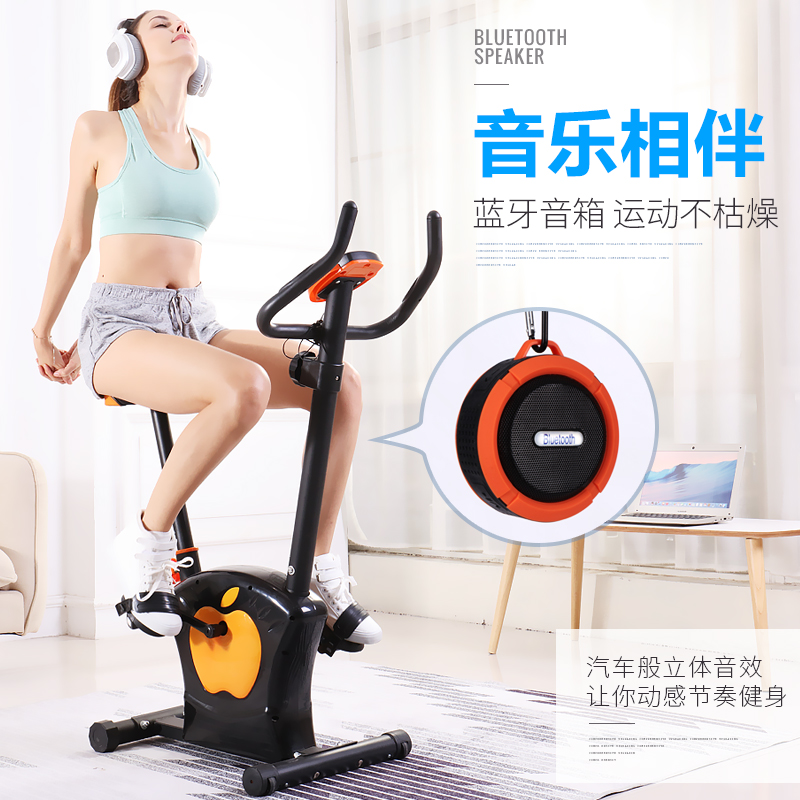 动感单车家用锻炼室内自行车健身器材小型骑行脚踏车健身车带音乐