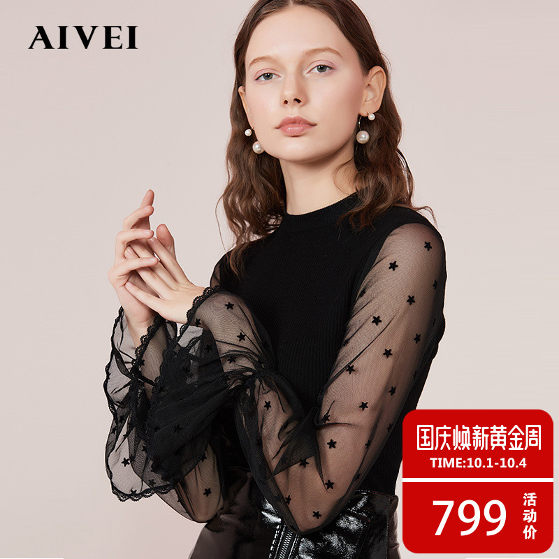 AIVEI欣贺艾薇2018秋新款半高领针织拼接喇叭袖针织衫K0560022