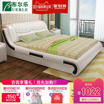 布尔乐皮床现代简约双人床1.8米皮艺床1.5真皮床家具储物床卧室