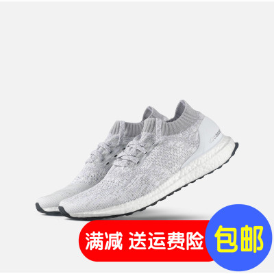 adidas ultra boost uncaged男鞋4.0袜子透气跑步鞋DA9157 bb6277