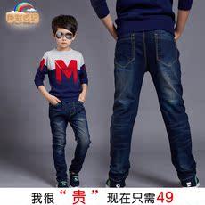 детские штаны Colordiary TW/1593 2016
