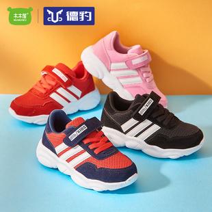 德豹童鞋2019春季新款3-12岁男童女童防滑耐磨运动鞋透气休闲鞋子