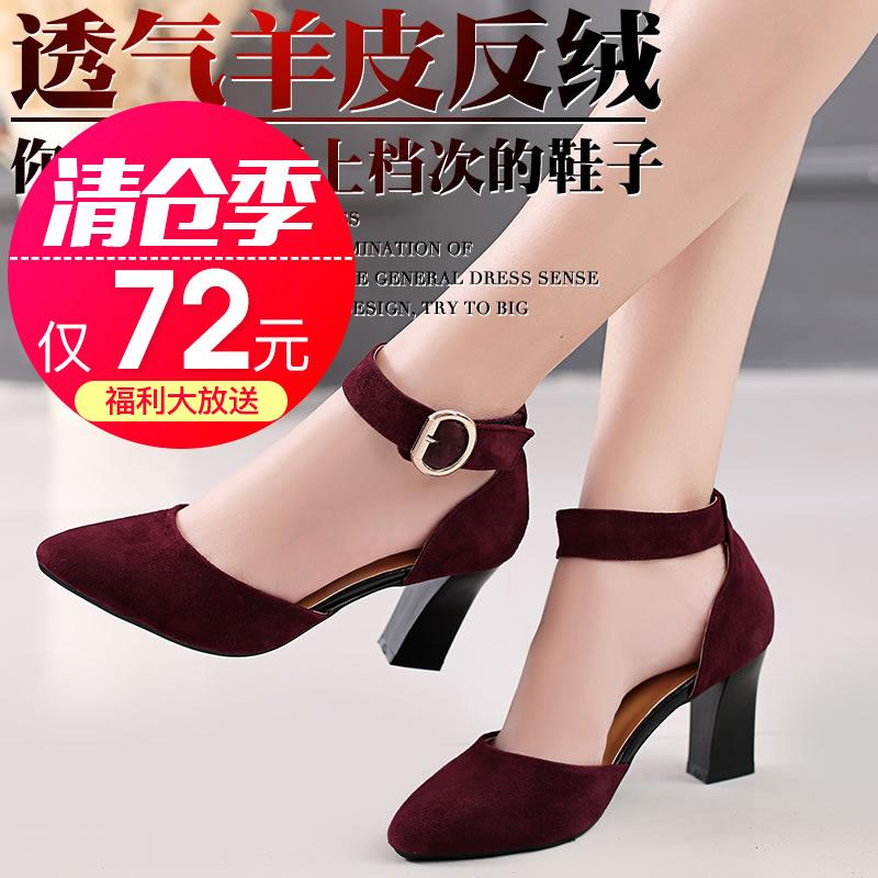 拉丁舞鞋女成人中高跟四季广场新款舞蹈鞋广场舞真皮软底跳舞女鞋
