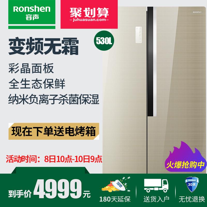 容声b对开门双开门变频冰箱cd530wd11hpc