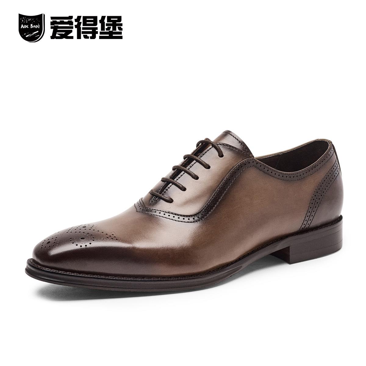 爱得堡商务皮鞋男正装皮鞋男英伦黑色尖头真皮皮鞋牛津鞋男士皮鞋