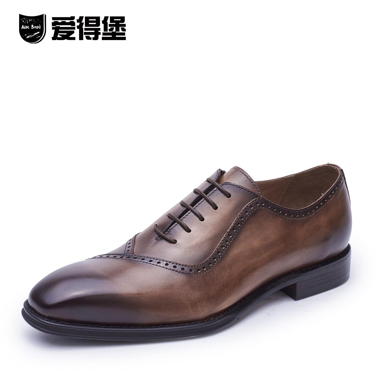 深棕色皮鞋牛津鞋男商务正装皮鞋英伦布洛克皮鞋复古手工皮鞋男