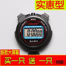 секундомер OTHER PC /396 Xinjie