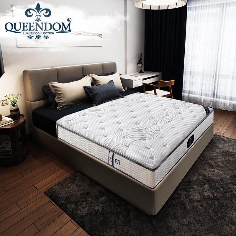 鹤山海马金席梦床垫乳胶床垫棕垫天然椰棕床垫3e椰梦维床垫席梦思