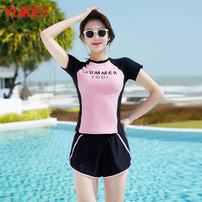 泳衣女保守学生显瘦遮肚大码游泳衣2020新款两件套分体式温泉泳装