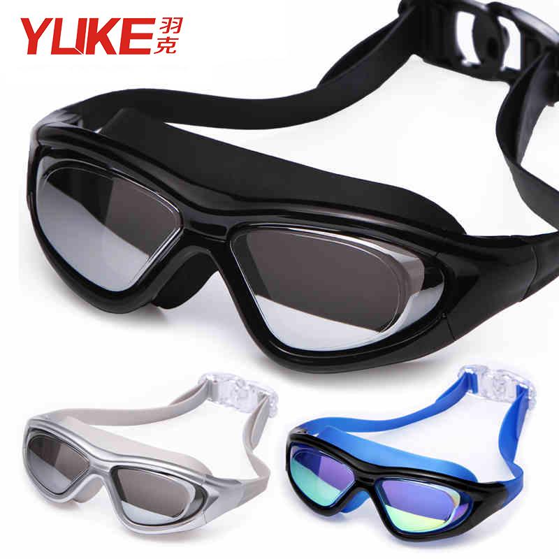 羽克游泳眼镜男士高清防水防雾 带度数近视泳镜大框 成人游泳装备