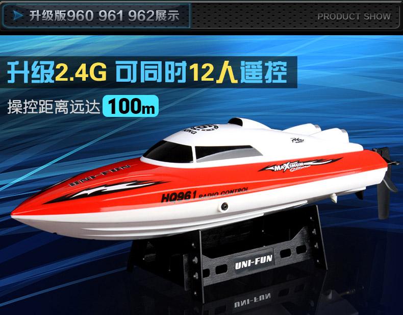 10米快艇设计图纸