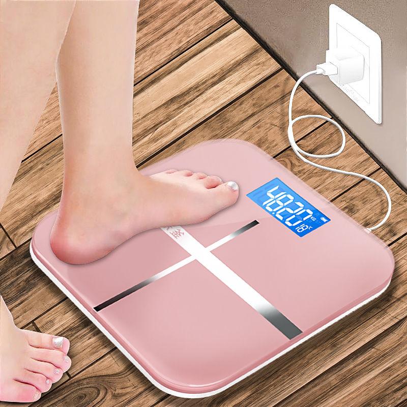可充电电子称体重秤精准家用健康秤人体秤成人减肥称重计器准