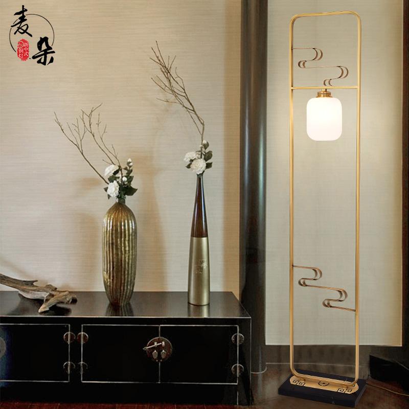 新中式落地灯全铜酒店茶楼立式台灯大气复古创意书房卧室落地台灯