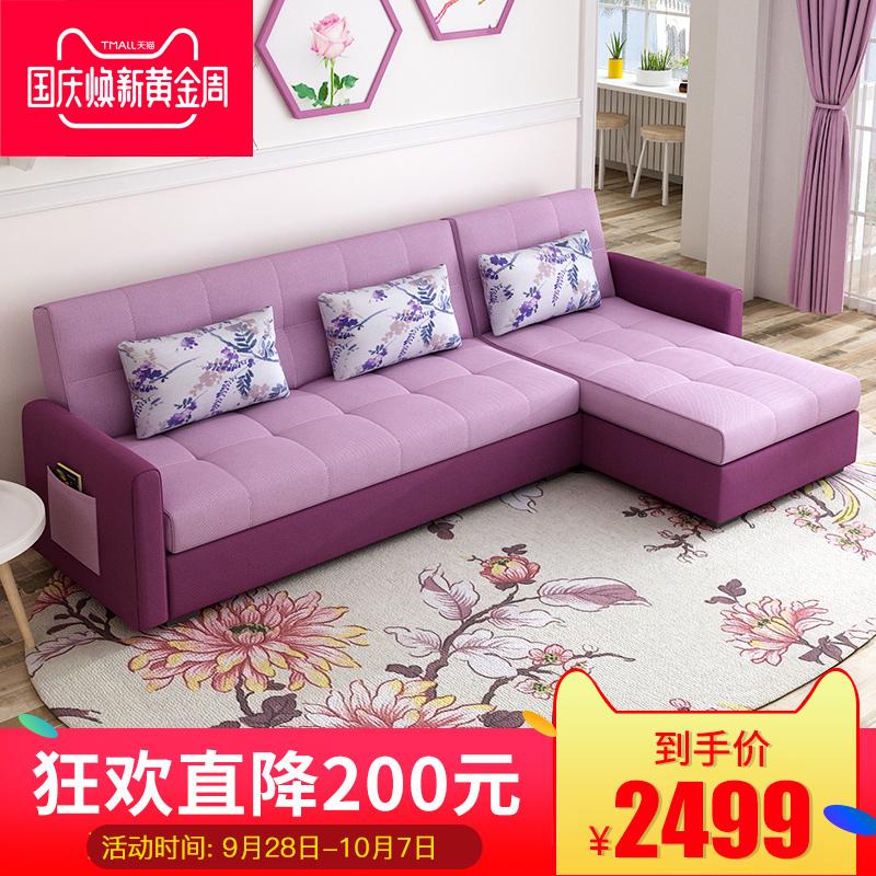牧眠多功能沙发床可折叠客厅两用储物沙发小户型转角贵妃组合