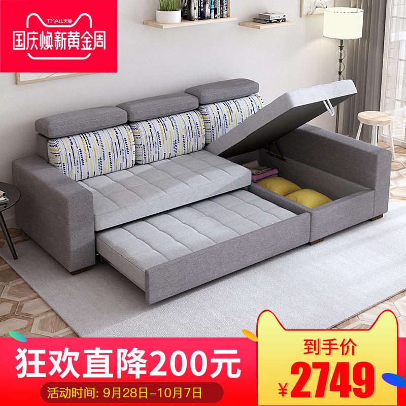 牧眠布艺沙发床多功能小户型客厅可折叠两用储物现代简约整装转角