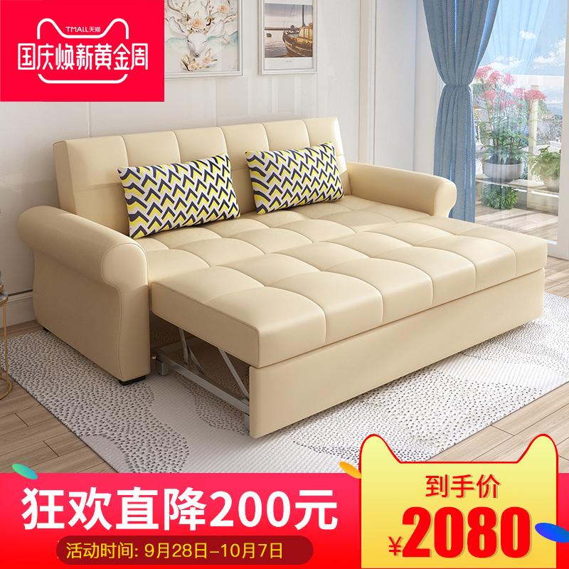 牧眠真皮沙发床乳胶1.8米双三人可折叠推拉两用多功能小户型沙发