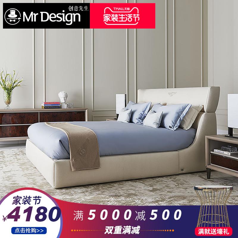 意式轻奢双人床现代简约时尚真皮床布艺床1.8米大床奢华欧式软床