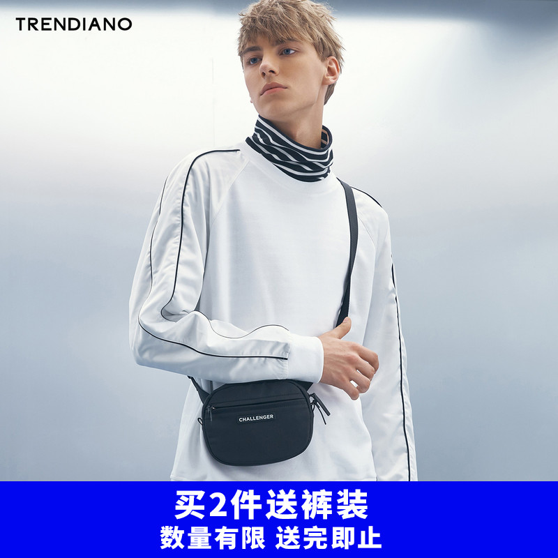 TRENDIANO新2018潮男秋季长袖条纹拼接黑色时尚帅气套头卫衣外套