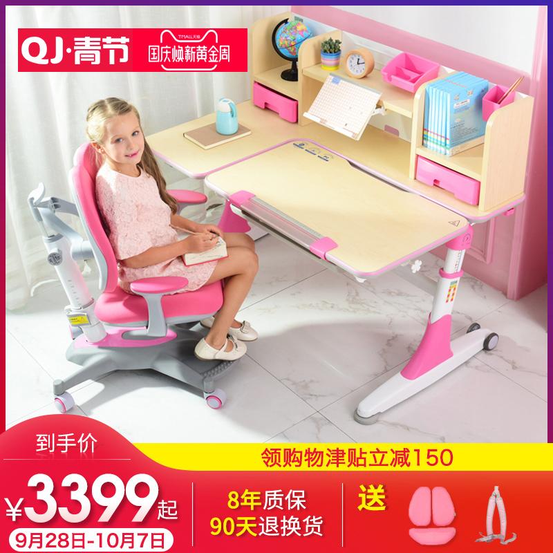 儿童学习桌书桌写字桌椅套装学生升降书柜组合桌椅家用学习课桌椅