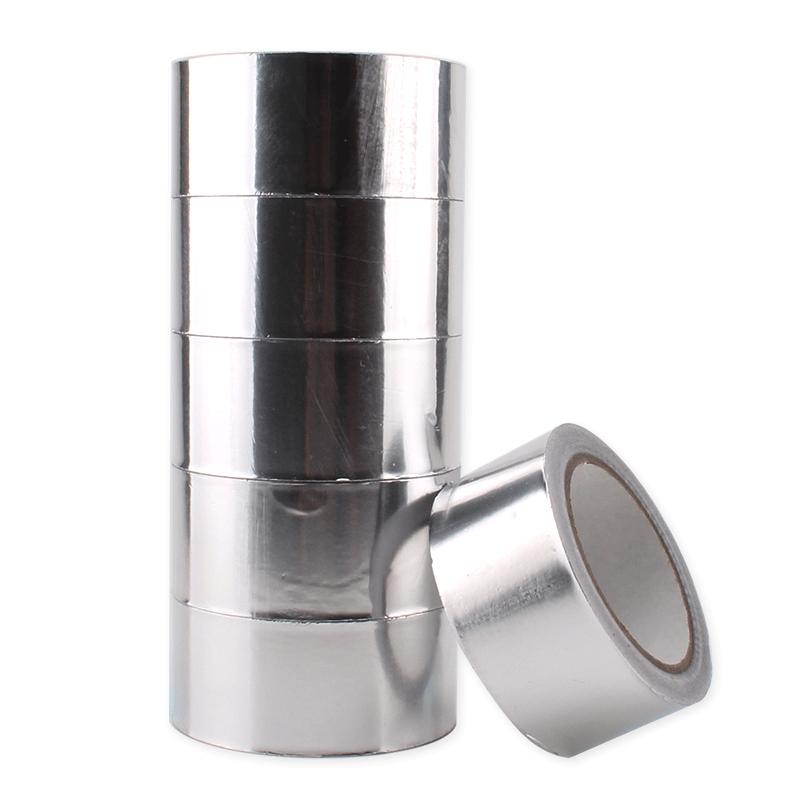 铝箔胶带 隔热耐高温油烟机补漏 自粘铝箔锡箔胶纸0.06mm*20米