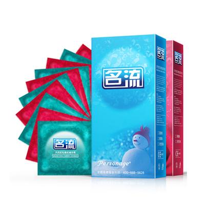 【名流】超薄螺纹润滑避孕套20只装