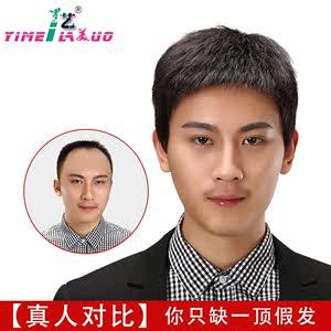 >发型韩版帅气发套中老年 span class=h>平头 /span>短直发逼真短发图片